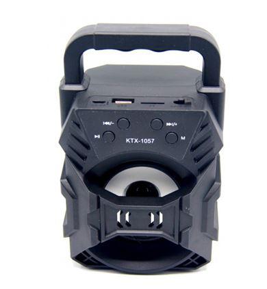 Бумбокс+Bluetooth+USB+SD+радио+аккумулятор+светомузыка KTX-1057