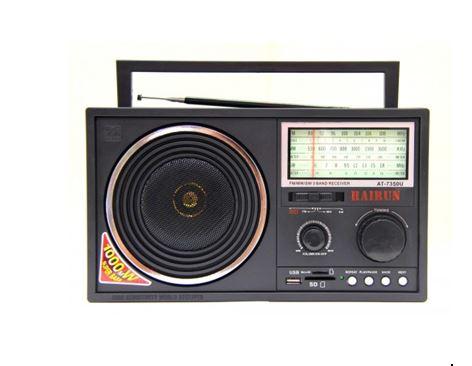 Радиоприемник HAIRUN+USB+SD AT-7350U