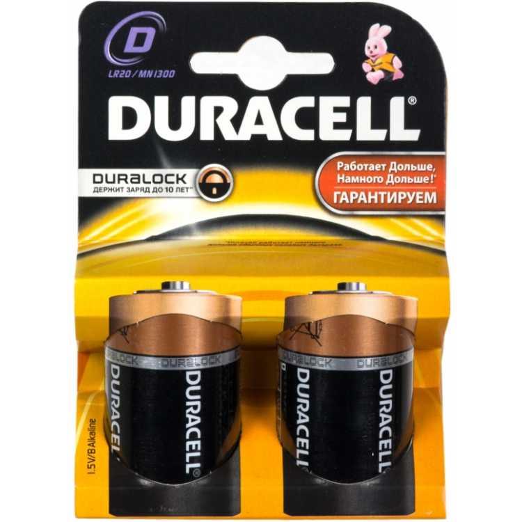 DURACELL LR 20 2BL PLUS (20) (60)
