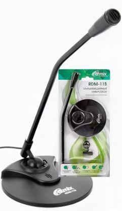 Микрофон RITMIX RDM-115 настольный с подвижным основанием