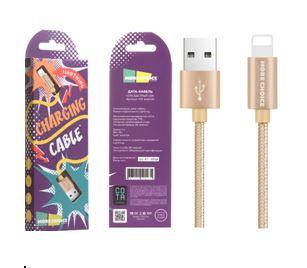 Кабель MORE CHOICE USB (K11i) для Apple 8pin (1м)