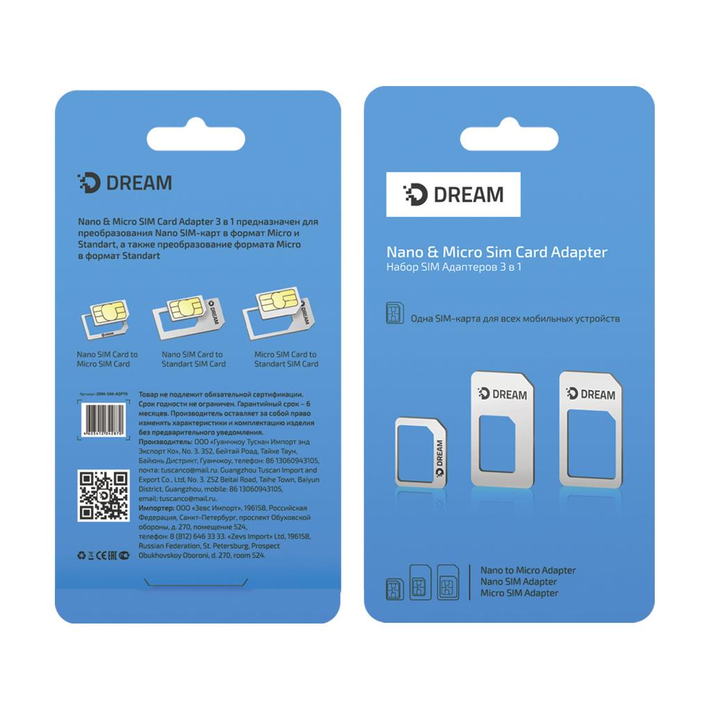 Адаптер для SIM карт в наборе DREAM